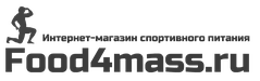 Food4mass.ru - интернет-магазин спортивного питания.